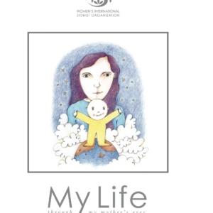 Domestic - Wizo Florida - Baby Book
