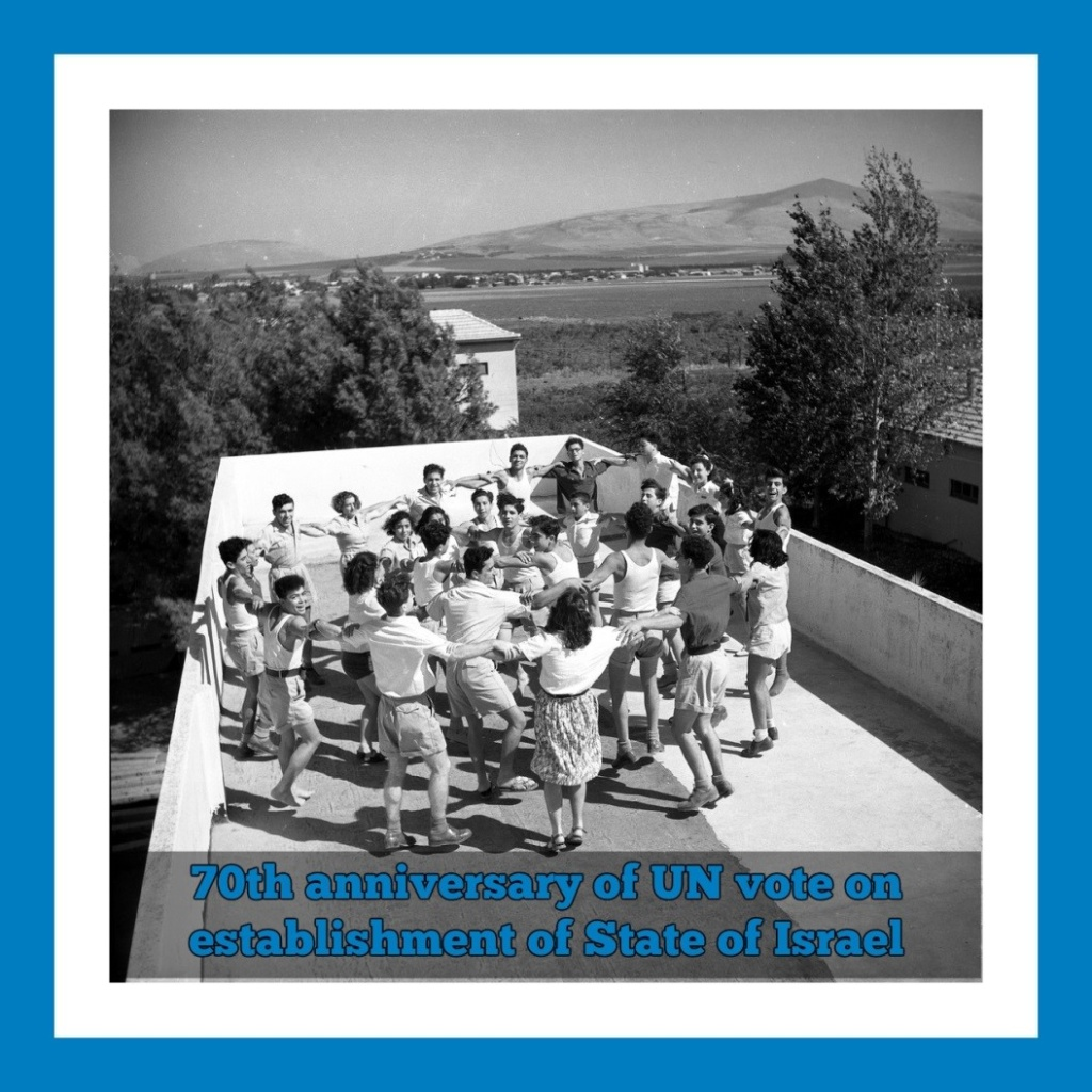 image - A photograph from WIZO Nir Ha'emek school in 1947