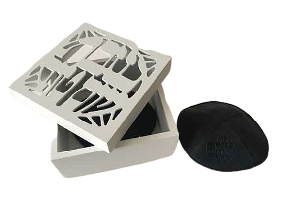 Kippot Box Without Kippot
