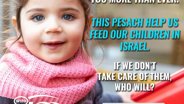 Feed Our Children in Israel