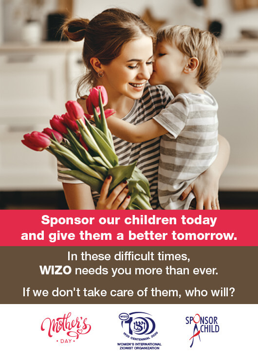 Mothers Day Wizo Campaign 2020