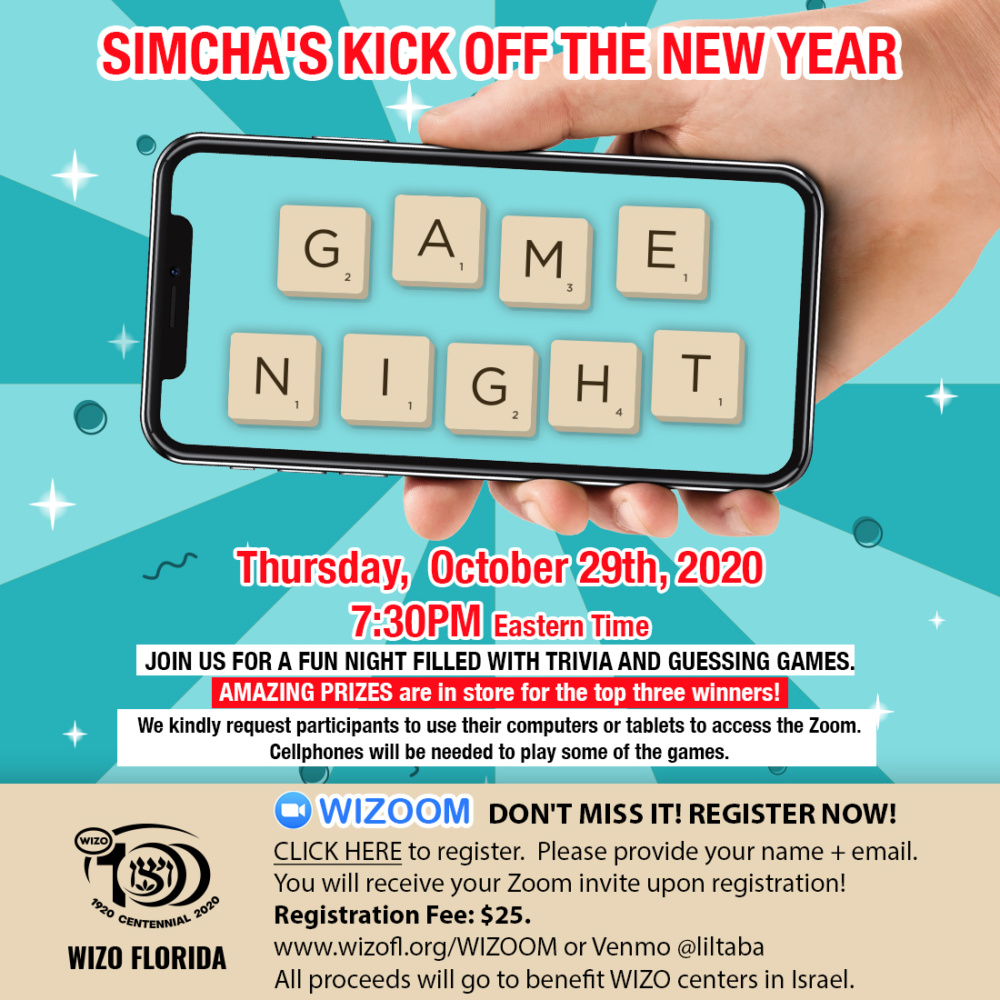 Simcha Game Night