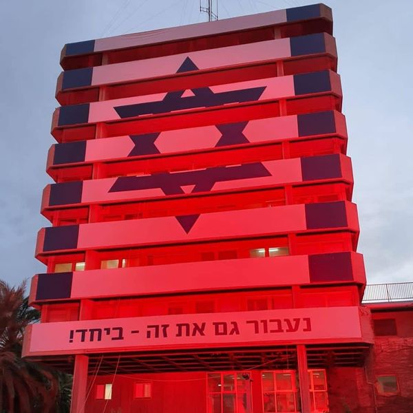 """WIZO's """"Light up in Red Campaign""""<br><br>"""